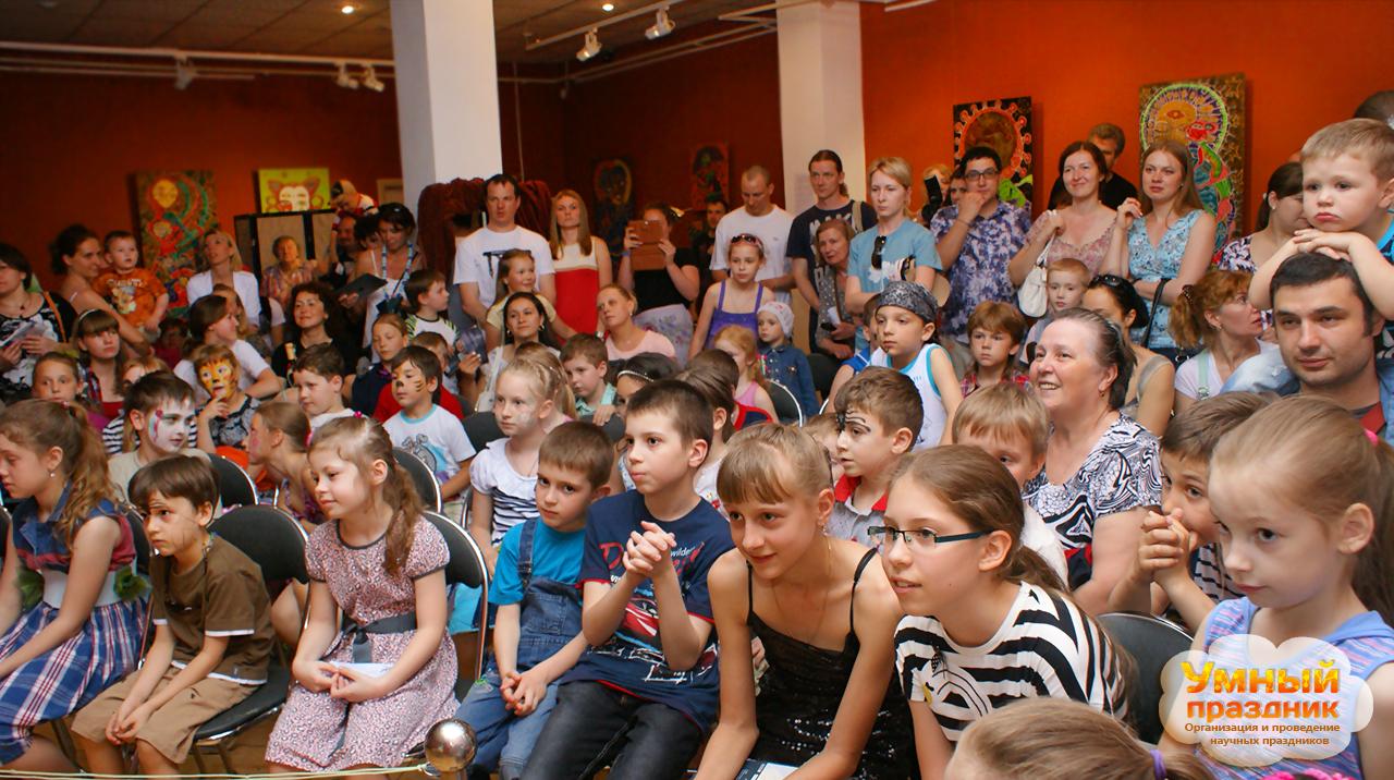 Что за праздник 1 мая в россии для детей презентация
